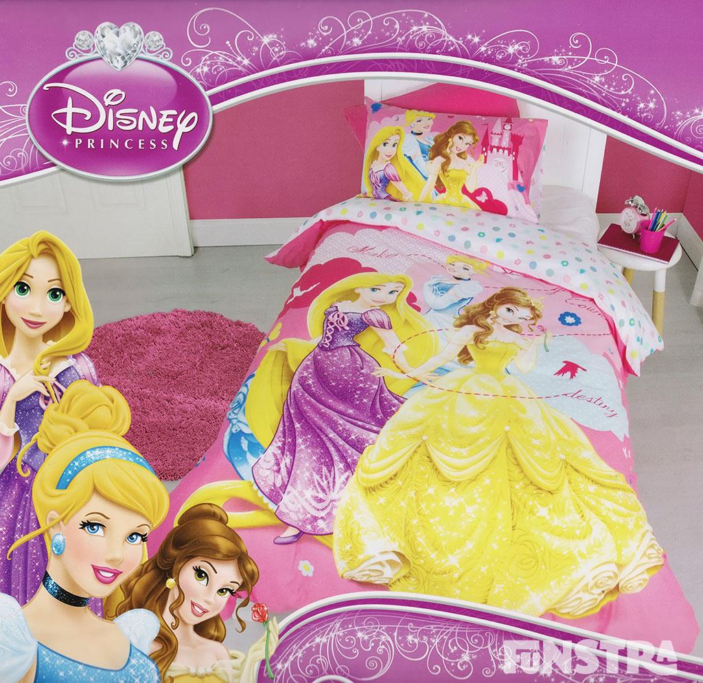 Disney Princess Quilt Doona Duvet Cover Set Girls Bedding